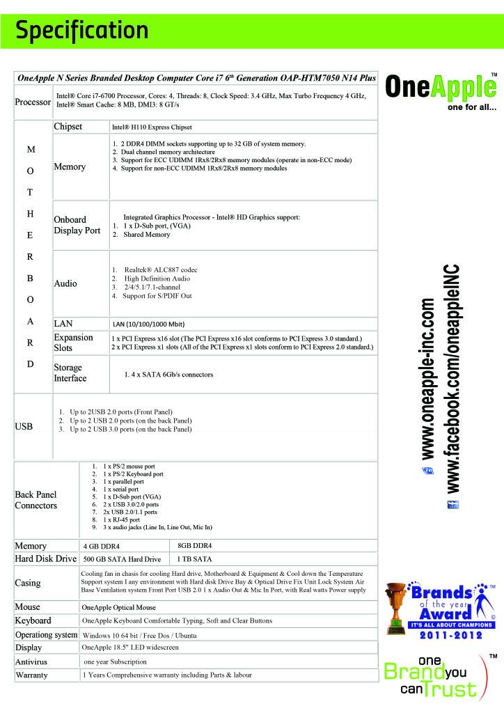 OAP-HTM7050-i7-6th-02-01-02